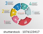 modern infographic options with ... | Shutterstock .eps vector #1076123417