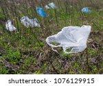 plastic bags dumped in the... | Shutterstock . vector #1076129915