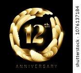 12 anniversary celebration... | Shutterstock .eps vector #1076137184