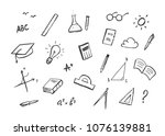 vector hand drawn set of... | Shutterstock .eps vector #1076139881