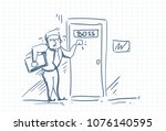 scared business man knocking... | Shutterstock .eps vector #1076140595