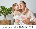 happy women's day  child... | Shutterstock . vector #1076141621