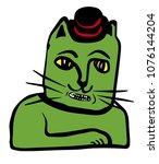 green cat with mushroom hat