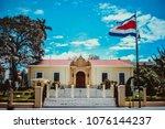 san jos   costa rica   april 21 ... | Shutterstock . vector #1076144237