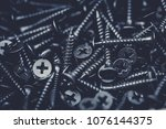 many black screws are used in... | Shutterstock . vector #1076144375