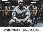 bald brutal sexy strong... | Shutterstock . vector #1076151251