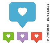like icon vector. social media...   Shutterstock .eps vector #1076153681