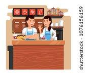 chinese entrepreneurs couple...   Shutterstock .eps vector #1076156159