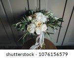 wedding bouquet of white... | Shutterstock . vector #1076156579