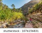 Paradise valley near Agadir