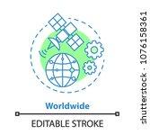 worldwide access concept icon.... | Shutterstock .eps vector #1076158361