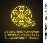 filmstrip roll neon light icon. ... | Shutterstock .eps vector #1076158655