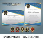 certificate template with... | Shutterstock .eps vector #1076180981
