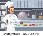 commercial kitchen with cartoon ... | Shutterstock .eps vector #1076185241