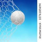 soccer ball in goal on blue... | Shutterstock .eps vector #1076185694
