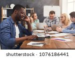 business team talking about... | Shutterstock . vector #1076186441