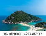 beautiful scenery from view... | Shutterstock . vector #1076187467