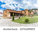 ohrid  macedonia  panorama of... | Shutterstock . vector #1076189855