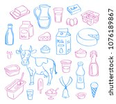 vector hand drawn dairy... | Shutterstock .eps vector #1076189867