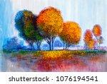oil painting landscape ... | Shutterstock . vector #1076194541