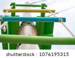 wooden ladder obstacle in rope... | Shutterstock . vector #1076195315