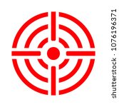 crosshairs icon   vector target ... | Shutterstock .eps vector #1076196371