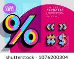 vector mosaic typeset. textured ... | Shutterstock .eps vector #1076200304