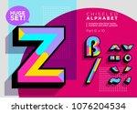vector mosaic typeset. textured ... | Shutterstock .eps vector #1076204534