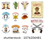 cowboy set badges. wild west ... | Shutterstock .eps vector #1076206481