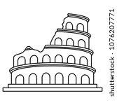 rome coliseum monument on black ... | Shutterstock .eps vector #1076207771