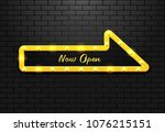 frame light sign arrow gold... | Shutterstock .eps vector #1076215151