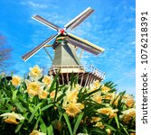old windmill and spring... | Shutterstock . vector #1076218391