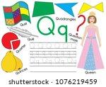 letter q. learning english...   Shutterstock .eps vector #1076219459