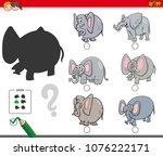 cartoon illustration of finding ...   Shutterstock .eps vector #1076222171