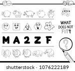 black and white cartoon...   Shutterstock .eps vector #1076222189