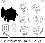black and white cartoon...   Shutterstock .eps vector #1076222195