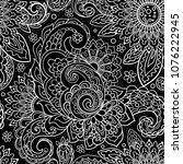 asian seamless pattern. paisley ... | Shutterstock .eps vector #1076222945
