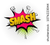 smash hand drawn pictures... | Shutterstock .eps vector #1076223044