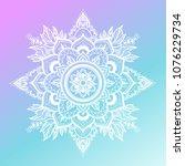 round gradient mandala on...   Shutterstock .eps vector #1076229734
