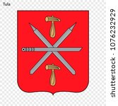 emblem of tula. city of russia. ... | Shutterstock .eps vector #1076232929
