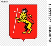emblem of vladimir. city of... | Shutterstock .eps vector #1076232941