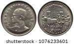 thailand thai coin 1 one baht...   Shutterstock . vector #1076233601