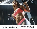 beautiful strong sexy athletic... | Shutterstock . vector #1076233664