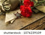 victory day   9 of may 1945.... | Shutterstock . vector #1076239109
