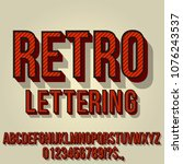 retro red colored vintage text... | Shutterstock .eps vector #1076243537
