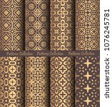 luxury seamless patterns... | Shutterstock .eps vector #1076245781