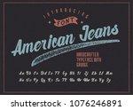 original handmade alphabet.... | Shutterstock .eps vector #1076246891