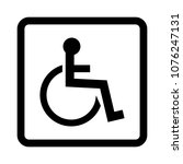 disabled handicap vector icon. | Shutterstock .eps vector #1076247131