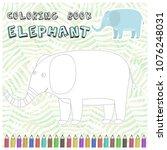 cute cartoon smiling elephant...   Shutterstock .eps vector #1076248031