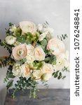 wedding bouquet of white roses... | Shutterstock . vector #1076248841